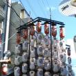 明日は、祇園祭後祭宵々山!