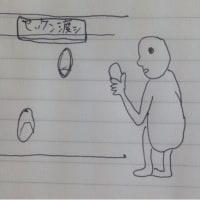 【埼玉銭湯】与野本町 鈴の湯