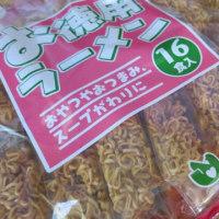 東京拉麺株式会社