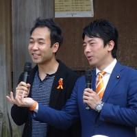 小泉進次郎さんとともに、梅雨空を吹き飛ばす「紫陽花」「横須賀ストーリー」
