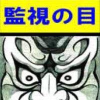 日記(6.23)動物行動学