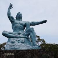 長崎で一番大事な場所
