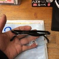 老眼鏡じゃない『ハズキルーぺ』取り扱い始めました。