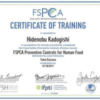 米国食品安全強化法(FSMA)セミナーへパネリストとして参加