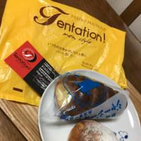 武庫之荘で見つけたパン屋『タンタシオン』