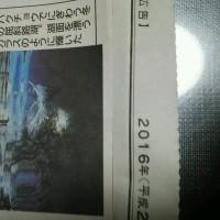 北海道新聞の