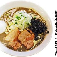 本格中華そば店中村屋総本山@川越市 鶏白湯と煮干のコラボ!滋養鶏の旨みたっぷりなスープが旨い