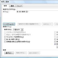Word 2010 ������ǽ�γ�ĥ -1-