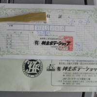 プラッツ、ダイナモ交換、完了。 35000円