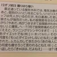 タンタンポケタン1月号 ご紹介!