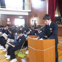 生徒総会(2017.05.02)