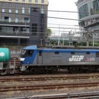 大阪吹田から着いた電機