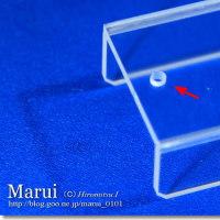アクリル樹脂(アクリル板)の加工