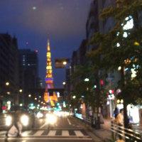 今夜の東京タワー