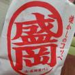 盛岡のコッペパン
