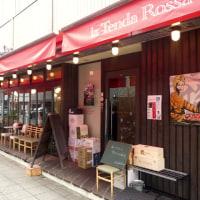 東京情報 468 - Mさん誕生日ワイン会 at ラ・テンダ・ロッサ ( 横浜 )-