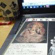 「美術史概論」アゲイン