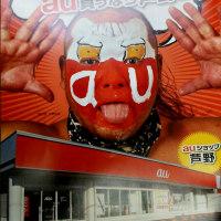 15日『大日本プロレス釧路大会』試合結果