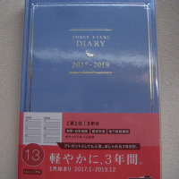 日記帳を更新