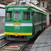 阪堺電軌 住吉公園 (2013.5.4) 電停構内のモ172