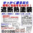 キルコート・ガイナ 株式会社アーバンクラフト静岡