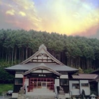 【緩慢礼符76】より……#仏教 #世界平和非暴力非差別 #buddhism #furanonaritasan #japan #ANTISECT #W...