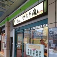 立ち食い蕎麦・フリーダム列伝 やなぎ庵