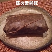 日本橋の中華料理が驚き(^_-)-☆