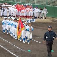 教育長旗(開会式)