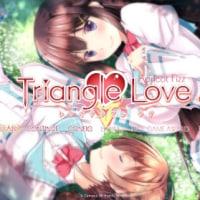 「Triangle Love」 体験版 あらすじ・感想