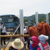 付替え道路工事再開215日目・攻防9