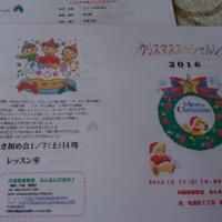 クリスマスプログラムも出来た~(^-^)v