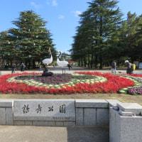 鶴舞公園にて