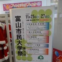 市民大学祭と朗読唄LIVE