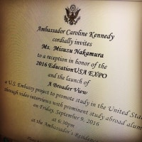 アメリカ大使公邸で