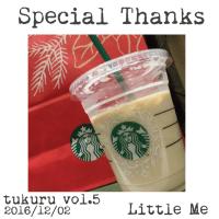 【お礼と報告】tukuru vol.5 立命館いばらき フューチャープラザ 2016/12/02
