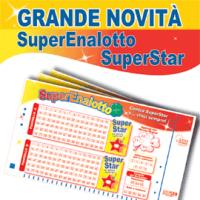イタリアの宝くじで賞金200億円の当選、欧州最高額!
