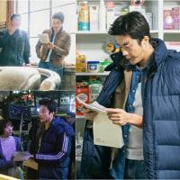 『推理の女王』 クォン・サンウ、撮影現場熱する演技の情熱「台本三昧」🎬