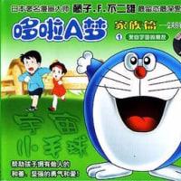 中国のアニメ事情