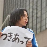 東京芸術劇場前にて8