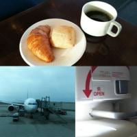 広島へ向かいます