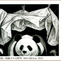 坂爪厚生銅版画展
