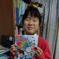 咲良夢の作文が選ばれました。