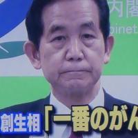 日本人の品格・・・どころか・・・品質(クオリティー)はここまで落ちたのか