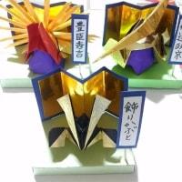 5月の折り紙完成ーかぶと 菖蒲 カーネーションー