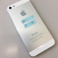 iPhone冬眠す