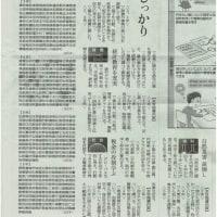 新学習指導要領4 小学漢字