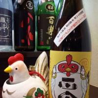 ちょっと珍しい日本酒です。