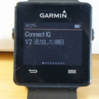 ガーミン(GARMIN)ウォッチvivoactive データフィールド 設定方法