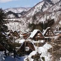THさんの「白川郷と奥飛騨の旅」
